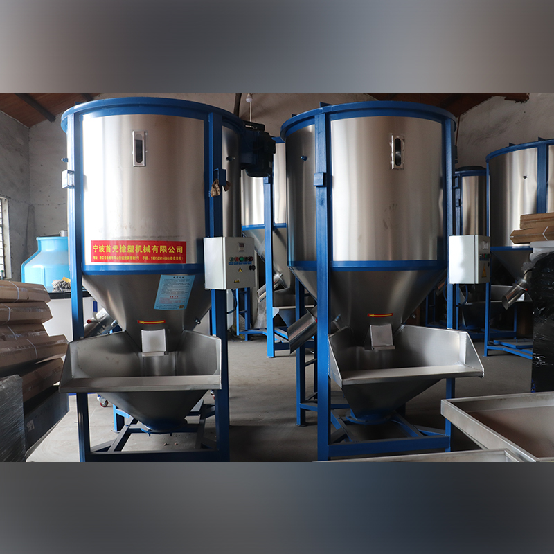 500 kg stainless steel vertical mixing tank