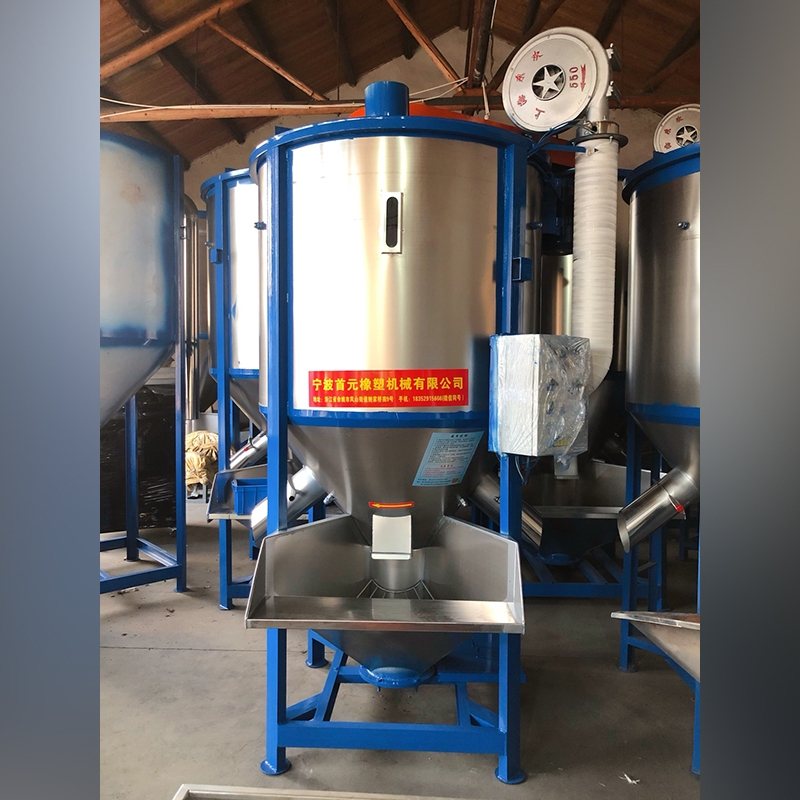 1 ton heating vertical mixing cylinder
